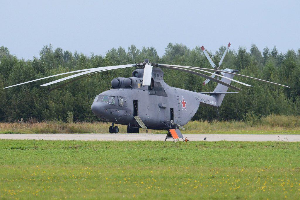 Variantes del helicóptero Halo