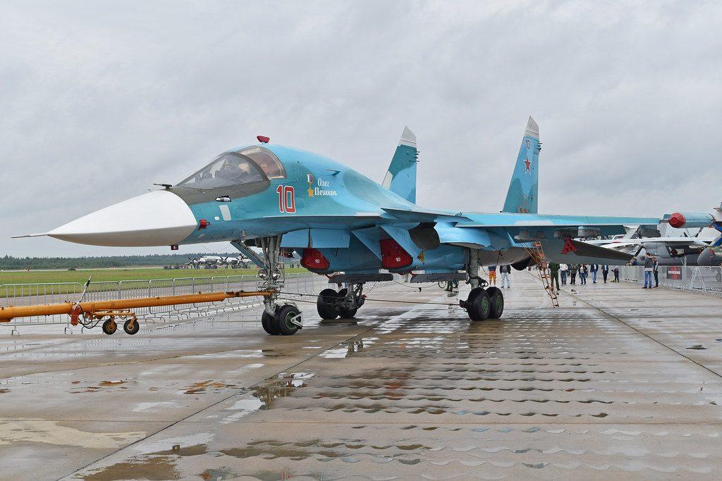 Precio del Cazabombardero Su-34